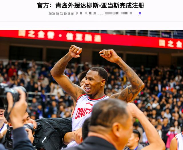 Official announcement! The 61+12+11 championship superstar joins the Big Dark Horse and hit Guangdong 4-0