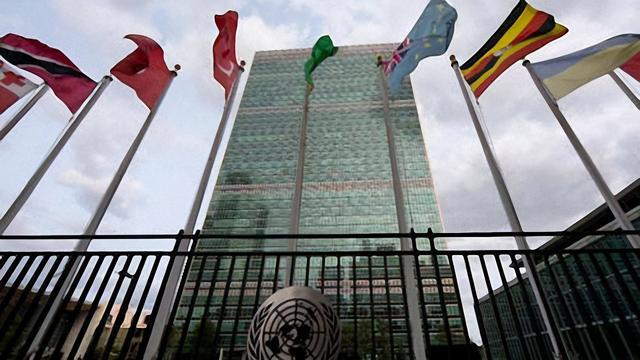 The U.S. Permanent Representative to the United Nations maliciously discredited China, and the Chinese Permanent Mission to the United Nations opened fire