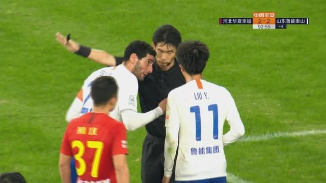 International referee interpretation:In addition to Fellaini's lore, how many miscalculations does the referee owe Luneng?