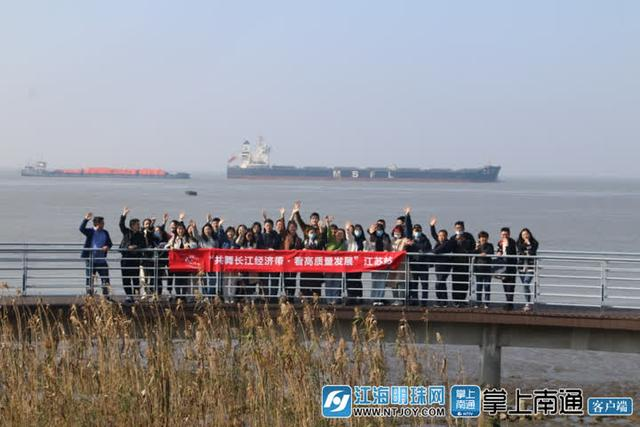 """Exploring the charm of Jianghai Pearl""""Dancing along the Yangtze River Economic Belt and Seeing High-quality Development"""" National Media Interview Group Enters Nantong"""