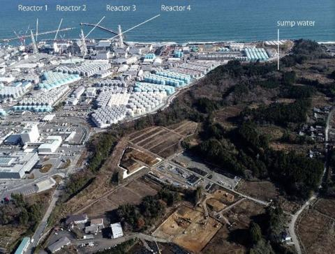 Japan releases research:Excessive radioactivity detected in groundwater around Fukushima nuclear power plant