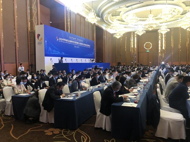 """New business card for investment promotion The total investment of the 7th""""Sichuan Trip"""" contracted reached 4.5 trillion yuan"""