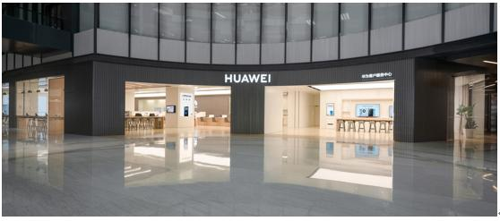 """""""Face to face"""" maintenance! Huawei's highest-level customer service center opened"""