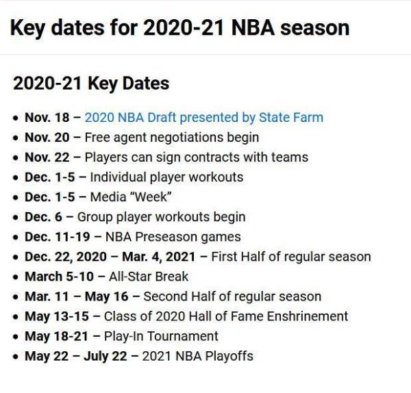 NBA announces schedule for next season, Kobe will officially enter the Hall of Fame in May next year