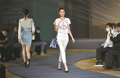 Guangzhou International Fashion Industry Conference opens on Friday