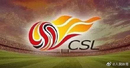 Refute the rumors! The 2021 China Football Professional League schedule has not yet been finalized