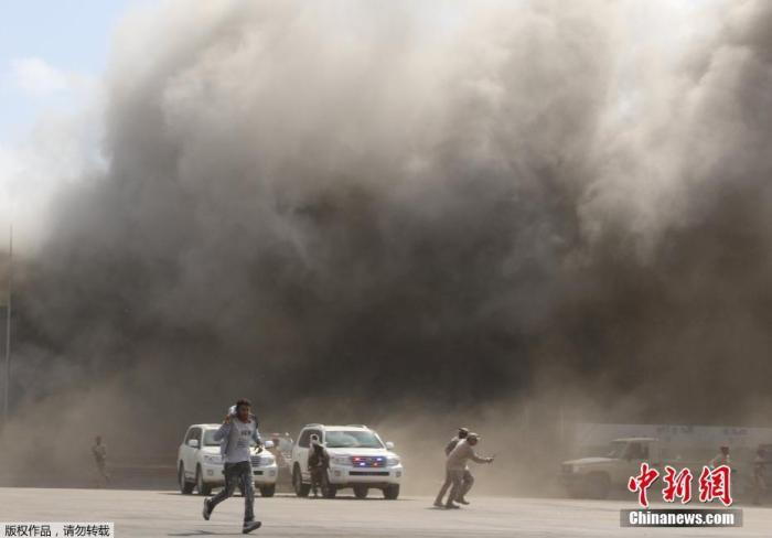 The death toll from the Aden Airport explosion in Yemen rises to 26, more than 50 injured