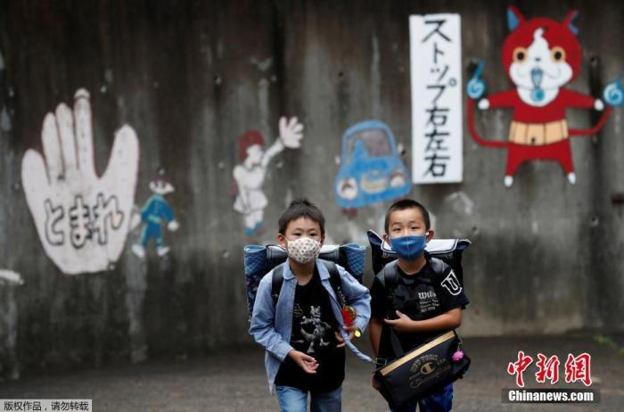 The spread of the epidemic is worrying, Japan plans to amend law to punish those who violated epidemic prevention regulations