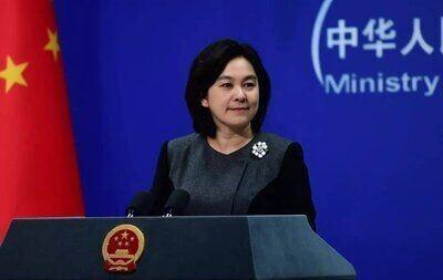 The Twitter account of the U.S. Embassy in China forwarded the contents of smearing China, Hua Chunying:Stop instigating relations between China and related countries