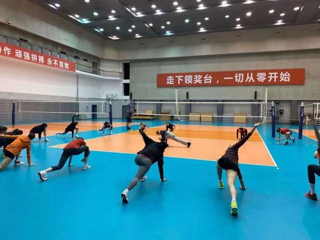 Practice in Beijing! Chinese women's volleyball team sounded the trumpet for the Tokyo Olympics