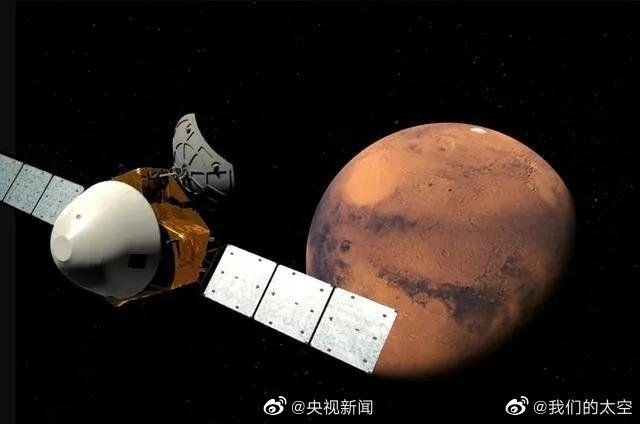 """Tianwen No.1 completed the adjustment of the plane orbit of the remote fire point from """"horizontal winding"""" to """"vertical winding"""""""