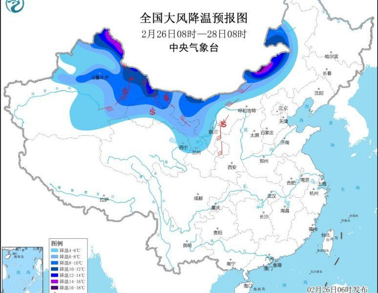 The strong cold air continues! Large-scale rain and snow will appear in the central and eastern regions