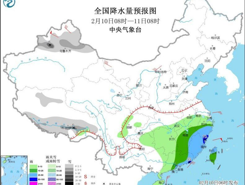 There will be significant rainfall in Jiangnan, southern and eastern China, and there will be haze in the Huanghuai, Sichuan Basin and other places in North China