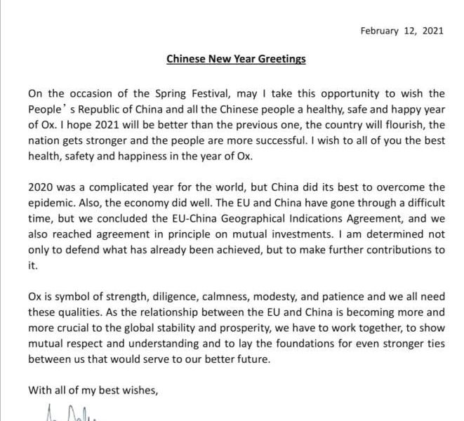European headlines丨Many heads of international organizations and politicians from many countries send New Year greetings