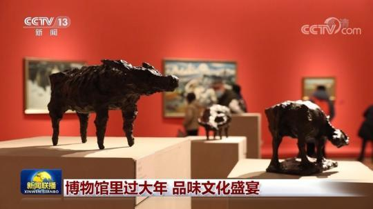 Chinese New Year in the museum, taste the cultural feast
