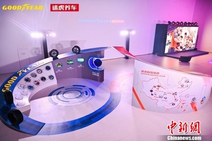 Tuhu Auto and Goodyear reached a cooperation to jointly promote the smart transformation of China's automotive aftermarket