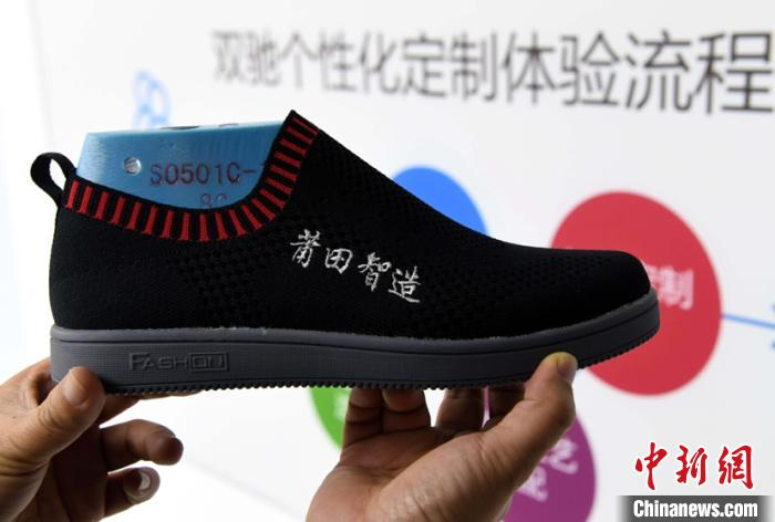 """Putian Mayor Li Jianhui: """"Our pair of shoes"""" can more release the potential of domestic demand"""