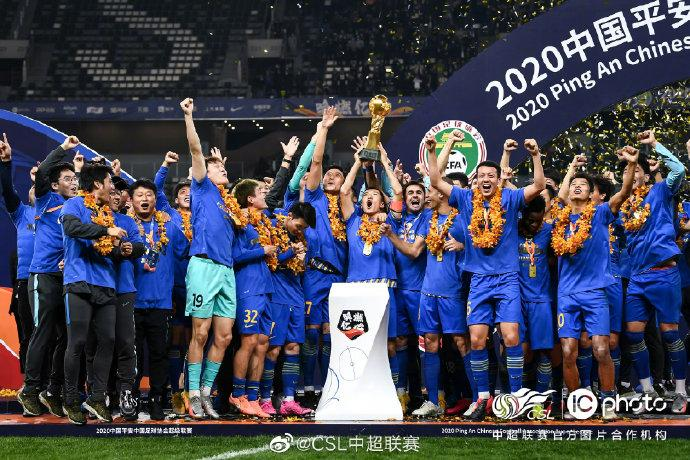 A sigh! AFC announces the withdrawal of the Chinese Super League champion Jiangsu team from the AFC