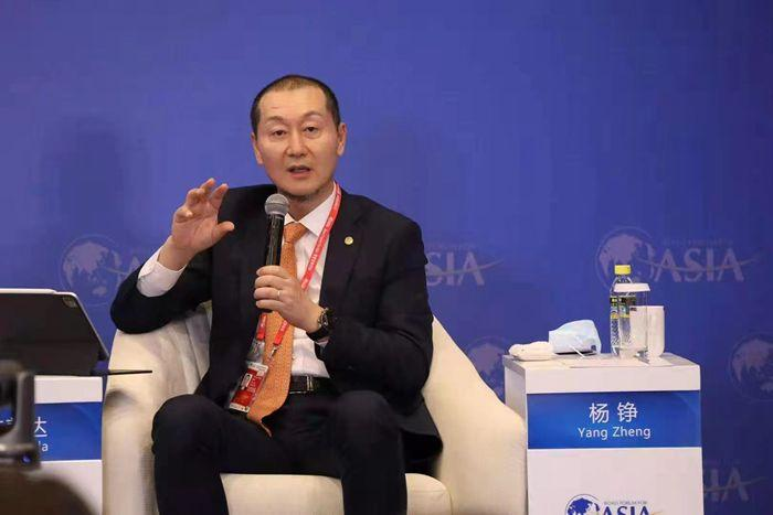 "Yang Zheng attended the Boao Forum for Asia: ""Combination of Medical Care and Health Care"" to Meet the ""Demand of Silver Hair"""