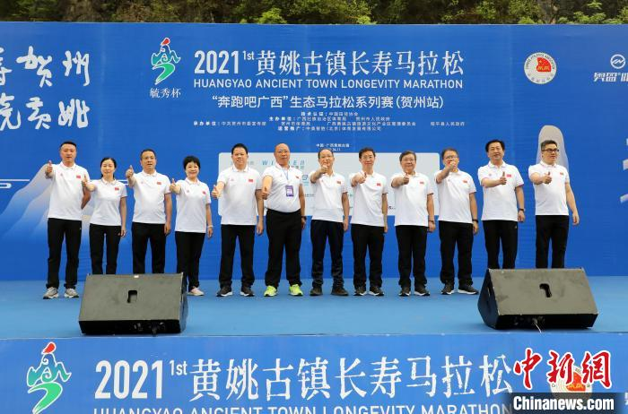 """World Longevity City"" Hezhou's first marathon event, more than 4,000 people running in the ancient town of millennia"