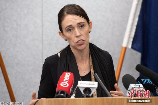 New Zealand man accused of assassinating Prime Minister Ardern