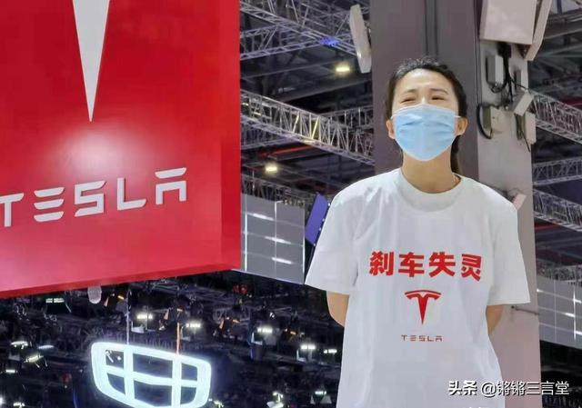 """Tesla, with the""""hammer"""" logo, suffered three hammers in three days"""