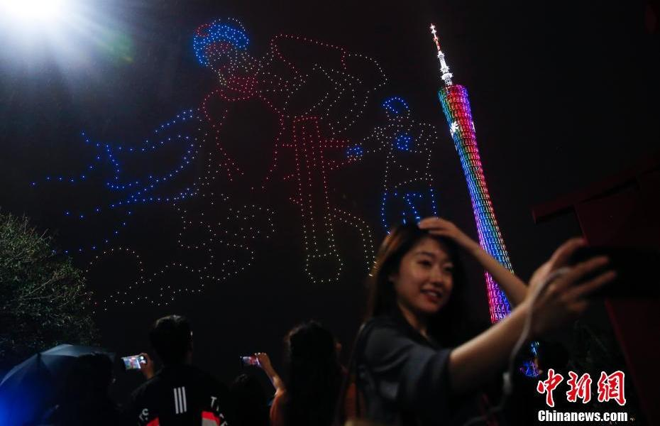 """Drone light show illuminates the sky over Guangzhou, portraying the """"Greater Bay Area, Great Future"""""""