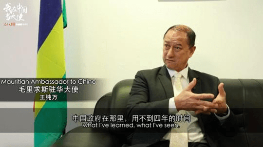 """[I am an ambassador in China] """"China's poverty reduction experience can be shared with the world"""""""
