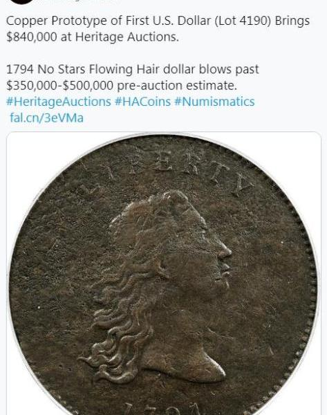 US$840,000! Prototype of U.S. one-dollar coin sold at high price (photo)