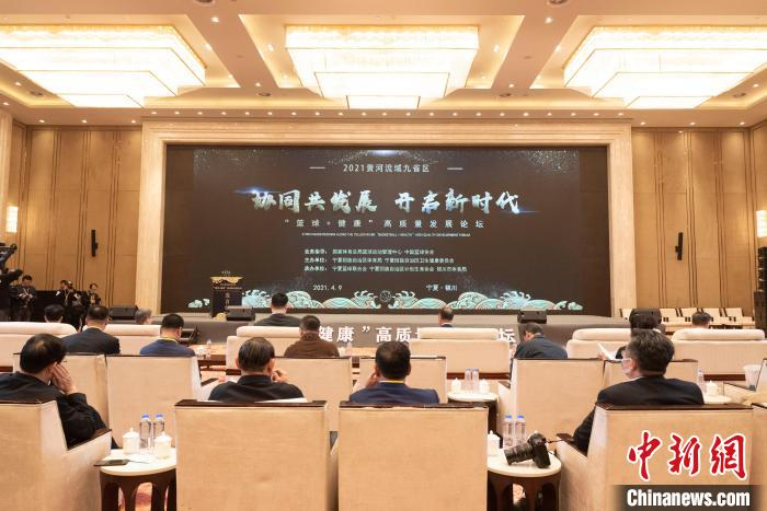 """Ningxia's basketball career develops rapidly, and the country becomes a """"fertile soil"""" for basketball"""