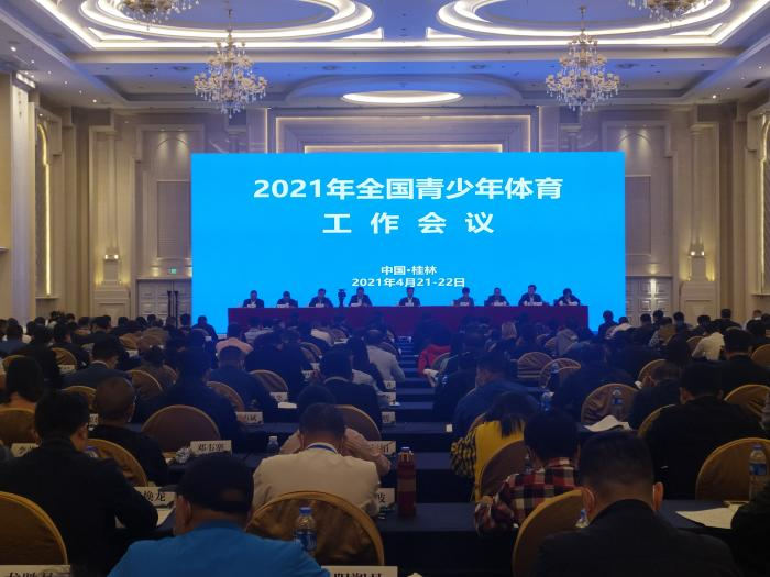 Three ministries and commissions including the General Administration of Sports will jointly intervene in young people's myopia, obesity and other issues