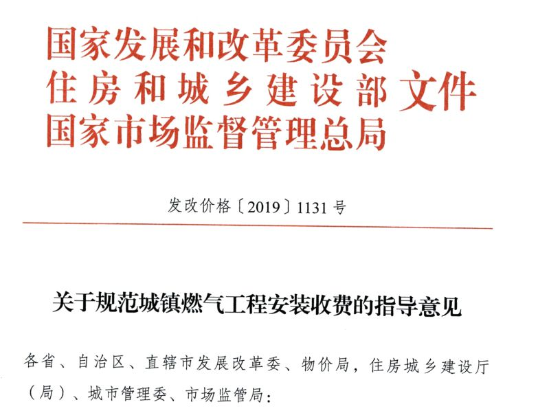 Except for Yuzhou, why are there still illegal charges in many places in Henan?