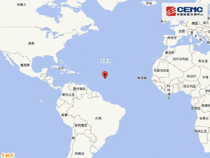 A magnitude 5.3 earthquake occurred in the North Atlantic Ocean with a focal depth of 10 kilometers