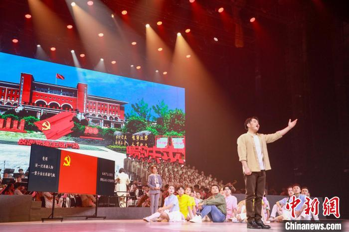 """The first domestically organized musical """"Faith Youth"""" on the theme of party history education, premiered in Dalian"""