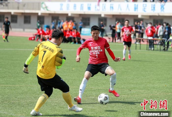 The first Beijing Community Cup eight-a-side football match opens, 32 teams compete in the final stage