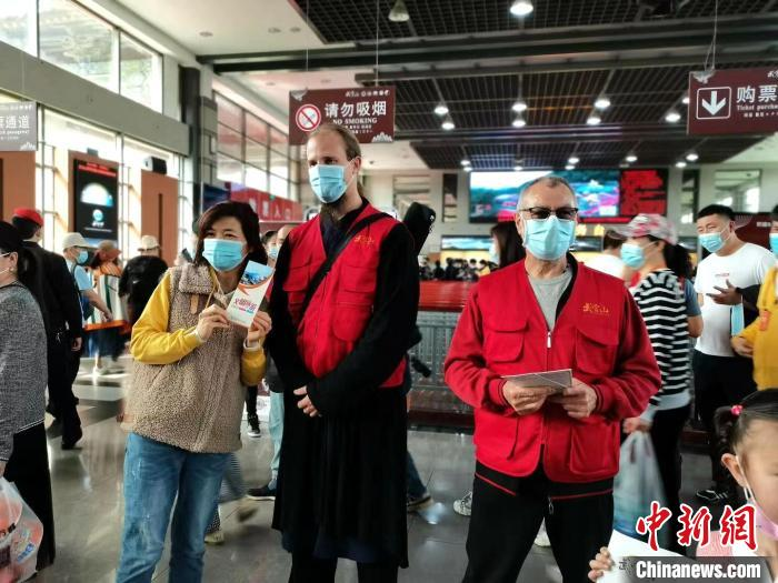 Wudang Mountain Scenic Area: International Volunteer Service Team Serves Chinese and Foreign Tourists