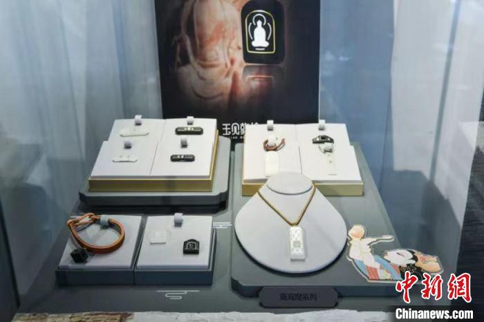 Dunhuang Research Institute launched the first batch of cultural and creative jewelry products