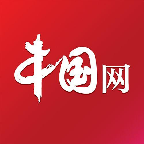Issued by China丨Eight Departments:Strictly investigate the use of hotels, clubs, and residential buildings for illegal medical aesthetics. Non-medical institutions shall not publish medical aesthetics advertisements