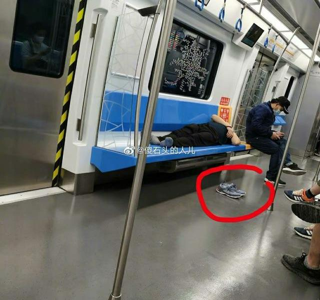 A man in Beijing took off his shoes and slept in his seat on the subway. After a few stops, his shoes disappeared. Netizens:I can't stand the shoes and get off the train.