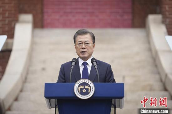 President Moon Jae-in: Developed countries should share the burden of carbon neutrality in developing countries