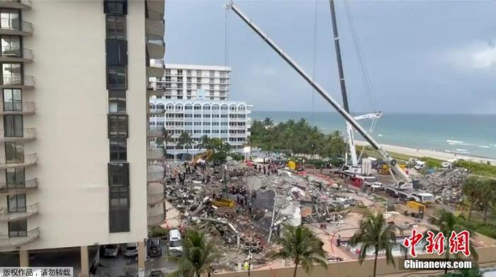 In tribute to the victims of the collapse of the Florida building, Miami Beach cancels Independence Day celebrations