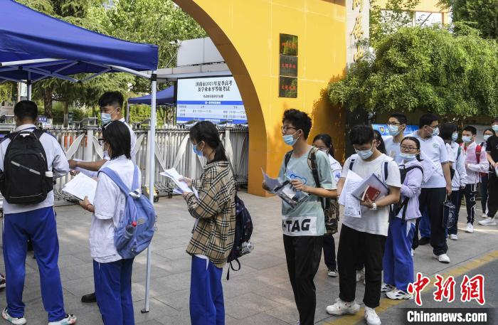 Shandong announces 2021 college entrance examination scores, volunteers to fill in and arrange 7 opportunities