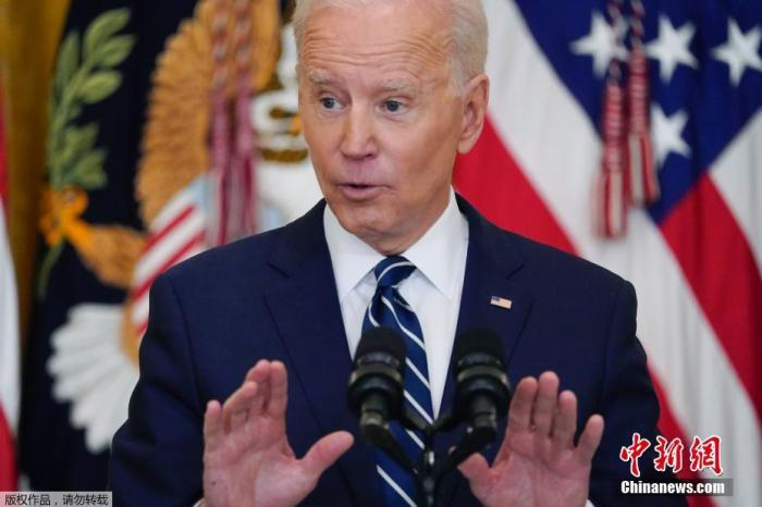 U.S. President Biden and his wife announced the death of their dog