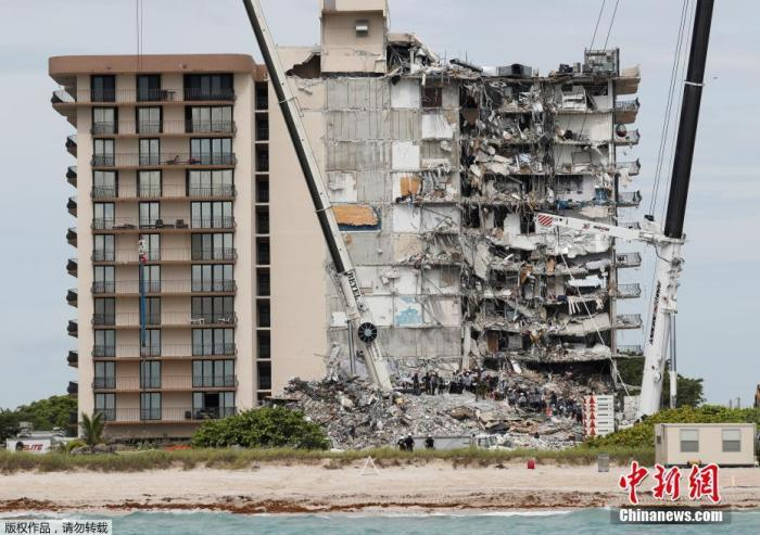 Building collapse in Florida has killed 18 people, Biden will go to the scene on the 1st