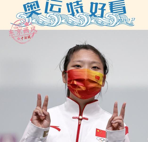"""4 people after Tokyo Olympics Chinese team """"00"""" win gold"""