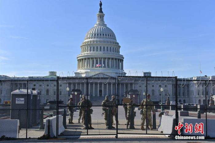 The remaining fence around the U.S. Capitol will be demolished
