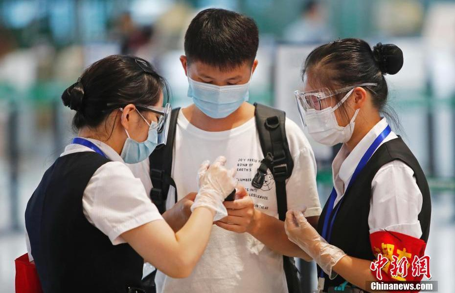 Shanghai Airport and Railway Station Epidemic Prevention and Control Upgrade