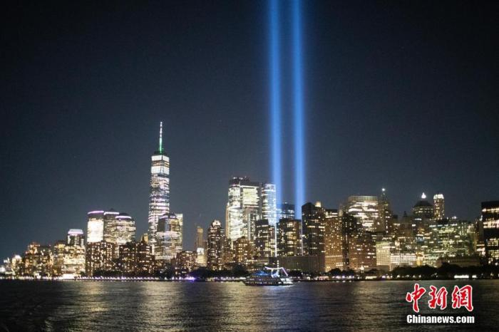 """Activities held in many places in the United States to commemorate the 20th anniversary of the """"September 11"""" event"""