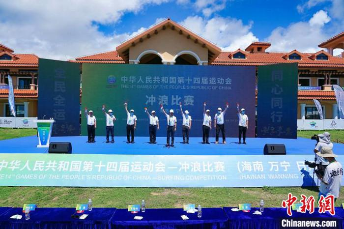 Hainan Province undertakes the first National Games project, Hainan Surfing Team is expected to win gold