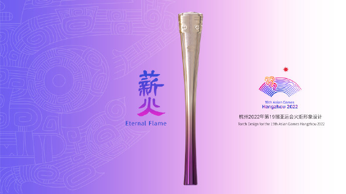 The torch image of the Hangzhou Asian Games released